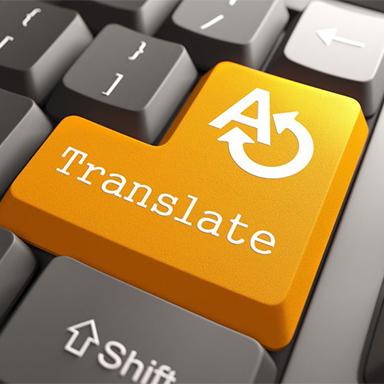 translator_img_6